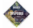 Набор трав и специй Зубровка
